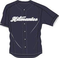 Hitmanics Jersey