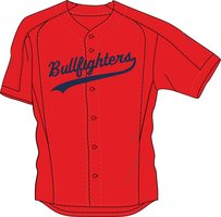 Bullfighters Jersey