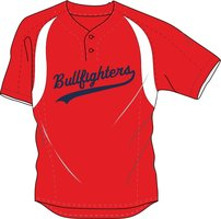 Bullfighters Practice Jersey