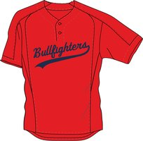 Bullfighters BP Jersey