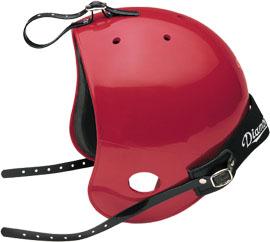 DCH - Diamond Catcher's Helm